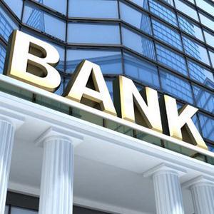 Банки Сеймчана