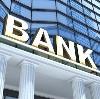 Банки в Сеймчане