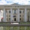 Дворцы и дома культуры в Сеймчане